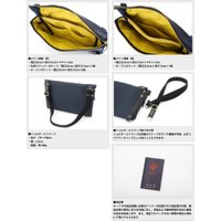 豊岡鞄 2wayショルダーバッグ メンズ 日本製 コットン 薄マチ ELDER
