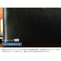 CRADLE RIVER 合皮セカンドバッグ Lサイズ 日本製