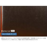 CRADLE RIVER 合皮クラッチバッグ A4対応 日本製