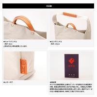 豊岡鞄 2wayトートバッグ ナイロン 日本製 A4 TUTUMU News paper tote S2000 ワントーン