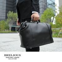 ダレスバッグ/豊岡鞄/A4/2way/ビジネスバッグ/合皮/日本製 サイズ:幅42×高さ28×奥行き...