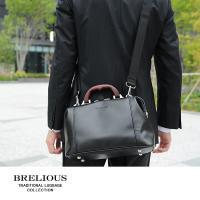 ミニダレスバッグ/豊岡鞄/B5/2way/ビジネスバッグ/合皮/日本製 サイズ:幅30×高さ20×奥...