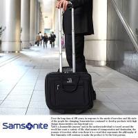 Samsonite/サムソナイト/キャリーバッグ/ビジネスキャリー サイズ:幅43×高さ34×奥行き...