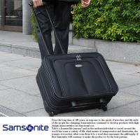 サムソナイト/キャリーケース/MOBILE OFFICE/モバイルオフィス サイズ:幅45×高さ34...