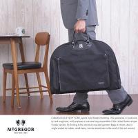 半円型がおしゃれなガーメント/ネクタイや下着など小物用のポケットも装備/マックレガー/21506/ ...
