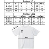 """""""負けず嫌い(縦書)""""書道家が書くかっこいい漢字Tシャツ- t-time 04"""