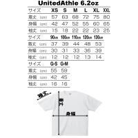 """""""負けず嫌い(縦書)""""書道家が書くかっこいい漢字Tシャツ- t-time 05"""