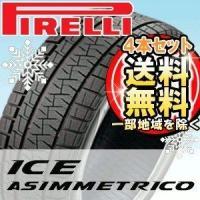 タイヤサイズ 165/70R14 参考装着車種  トヨタ   アクア / スペイド/ パッソ / ベ...