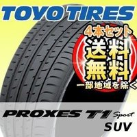 タイヤサイズ 235/55R19 参考装着車種  レクサス   RX / RXハイブリッド  VOL...