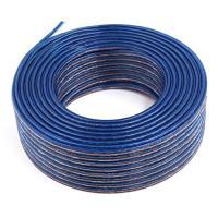 uxcellR 75M デュアル コンダクター Audio スピーカー ケーブル Wire ブルー ベージュ for Car ステレ(海外取寄せ品)