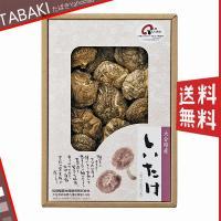 ●商品内容 大分産原木乾椎茸こうしん:35g×1  ●パッケージサイズ 26.3cm×18.3cm×...