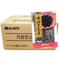 ★アサヒ食品工業株式会社が製造した兵庫県産丹波黒豆です。ふっくら柔らかな大粒2Lサイズです。「畑の肉...