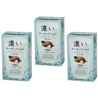 ★筑波乳業 アーモンドミルク(砂糖不使用)1000mlの商品パッケージがリニューアルしました。国内の...