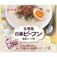 米粉専家 台湾風白湯ビーフン 71g×10袋  【ケンミン食品 豚骨スープ味 米麺 ビーフン】