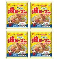 【メール便送料無料】 ケンミン 即席焼ビーフン 65g×4袋  【ケンミン食品 米麺 家庭用 簡単 インスタント】