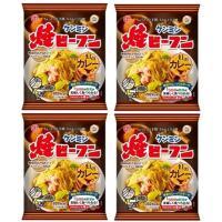 【メール便送料無料】 ケンミン 即席焼ビーフン(幻のカレー味) 58g×4袋  【ケンミン食品 米麺 家庭用 簡単 インスタント お米のめん】