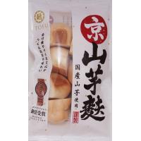 ★京都大本山勧修寺御用達の京山芋麩です。国産小麦粉、国産やまいも粉を使用しこだわりぬいた麩です。山芋...