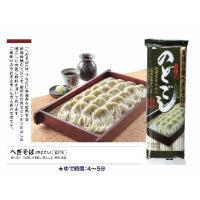 """★「へぎそば」とは、新潟県中越地方で布海苔つなぎのそばを""""へぎ""""という器に盛り付けることに由来します..."""