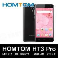 【5インチ スマホ】HOMTOM HT3 Pro 5.0インチ 4G LTE SIMフリー Andr...