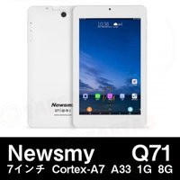 Newsmy Q71 8GB Android5.1 BT搭載です。