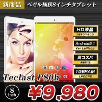 Teclast P80h Android5.1 WIFI IPS液晶 8インチ BT搭載です。