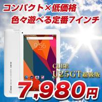 CUBE U25GT 超版 WIFI 8G BT搭載 android5.1 7インチ