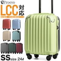 【JP Design トリップ スーツケース 安心保証 ジャストサイズ】  最安値に挑戦!  ◆機能...