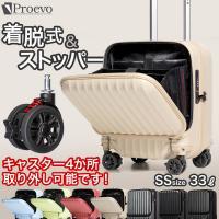 新時代のデザイン「W-Receipt」が作る新しいスーツケースの形  今までのスーツケースは真ん中に...