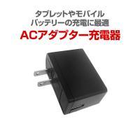 【5V2.0A出力 USB ACアダプター JK50200-S04JP】