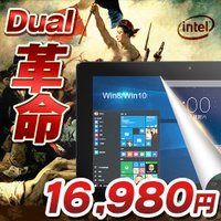 型番 CUBE i10 DualOS CPU Intel Z3735F 1.8GHz(MAX) メモ...