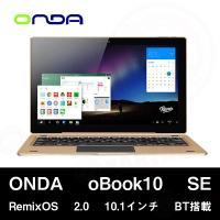 【10.1インチ 10.1型】ONDA oBook10 SE RemixOS 2.0 10.1インチ...