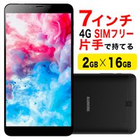 (7インチ 7型)ALLDOCUBE iplay7T 16GB 2GBRAM Android9.0 BT搭載 HD(タブレット PC 本体)