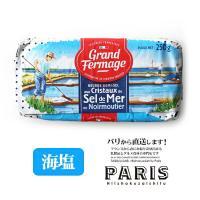 海塩入り 有塩バター グランフェルマージュ 250g セル・ドゥ・メール