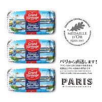 有塩バター グランフェルマージュ 250g × 3個 無塩海塩入り セル・ドゥ・メール
