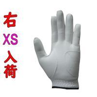 ショップで売っている1000円位の手袋と比べて下さい!<br> 使用の都度もみ洗いすると...