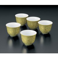 湯呑 たち吉 萌葱金彩 お茶呑茶碗 209-0165 湯呑セット 5客 来客用 和食器 贈り物