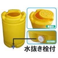コック付きと水抜き栓の2種類があります。 農業用、消火用、雨水の利用に、多用途に使用できます。