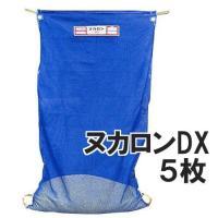 サイズ:幅95cm×長さ170cm  容量約35kg  1反約5〜6枚  材質ポリエチレン