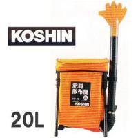 本体重量:1.9kg  バッグ容量:20L 手播き感覚で均一散布。ノズルを地面に垂直にして振れば筋蒔...