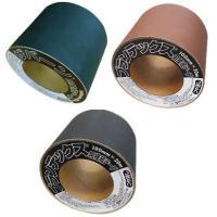 ザバーン用接続テープ 10cm×20m グリーンとブラウンがあります。どちらかお選びください。