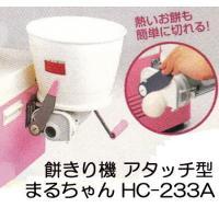 ■適応機種 HST-363、HST-364、HST-365、HSA-541、HS-21、HSA-31...