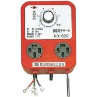 ○誰でも簡単に使えるコンセント方式 ○ヒーター制御と換気扇制御 を切替できます。○通電状態をモニター...