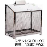 サイズ:W90×D50×H85(cm) 容量:334L  重量:24kg 納期通常2〜3日後の発送。...