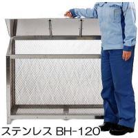 サイズ:W120×D50×H85(cm) 容量:445L  重量:28kg 納期通常2〜3日後の発送...