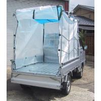 折りたたみ式・シート素材 従来の旧軽トラック用(HN-160N)は廃番になりました。 現軽トラック用...