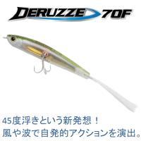 TIEMCO LURES Deruzze 70F 70mm、 4g class、Floating  ...