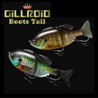 ■IMAKATSU GiLLROiD Boots Tail 15.7cm 2.6oz  ギルタイプル...