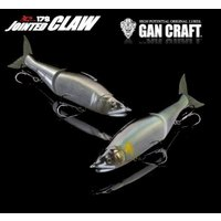 GAN KRAFT JOINTED CLAW 178 F length:178mm weight:2...