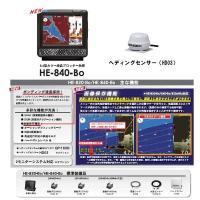 こちらの商品はお取り寄せになります。  台数限定 ヘディングセンサー(HD03) をサービス  HE...