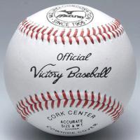 日本高校野球連盟公認の試合球になります。 無料でネーム入れも可能です(1ダース以上から)
